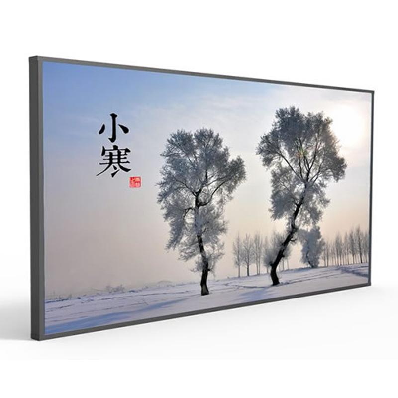 43寸工业级高亮液晶屏