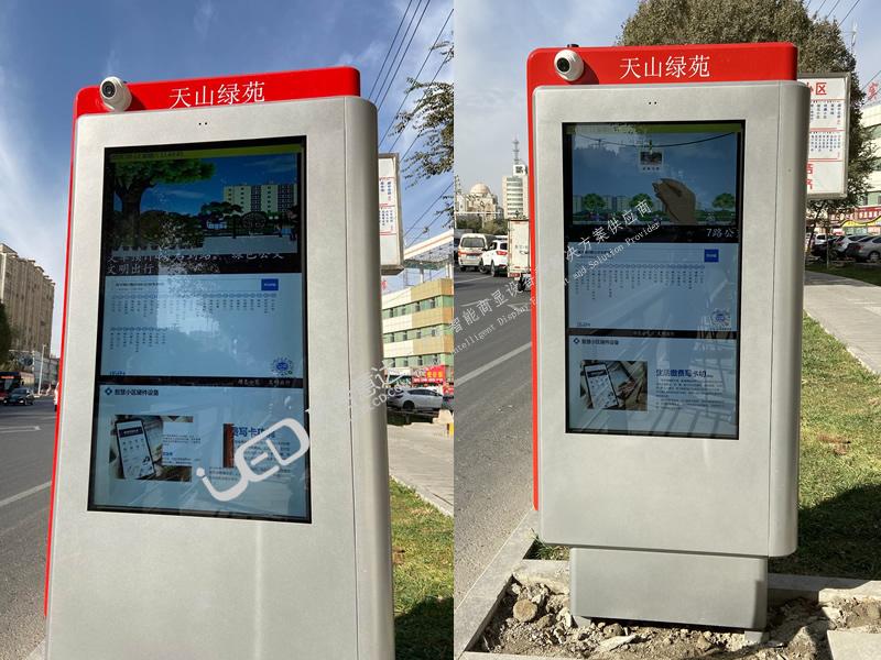 新疆某市55寸电子公交站牌