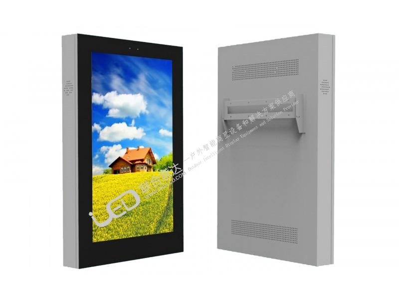 55寸壁挂式户外液晶广告机定制