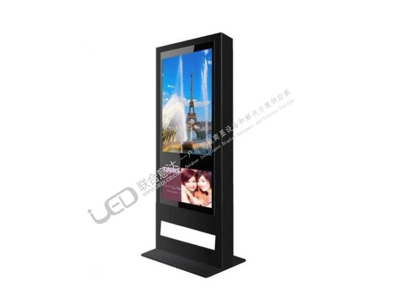 定制款竖放49寸LCD户外广告机