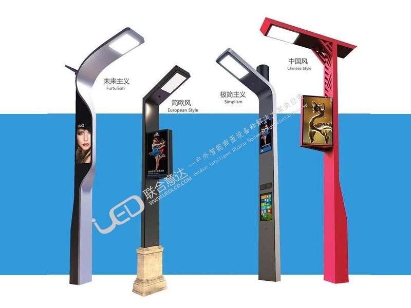 户外广告机定制型路灯杆广告机