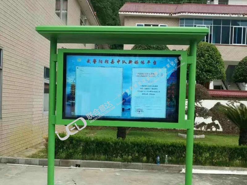 阳朔某武警中队65寸电子宣传栏阅报一体机(图文)