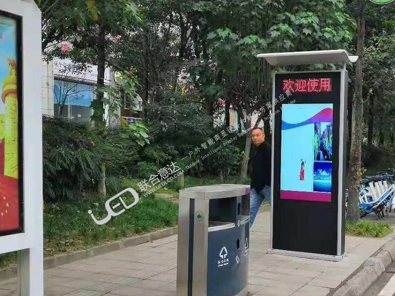 四川某市55寸智能公交电子站牌案例(图文)