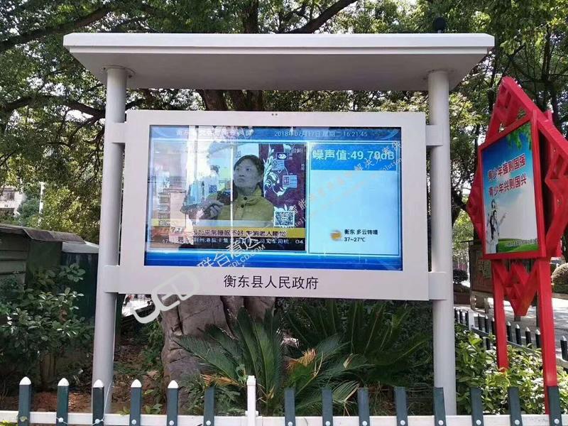 某市公园65寸电子阅报宣传栏广告机(图文)