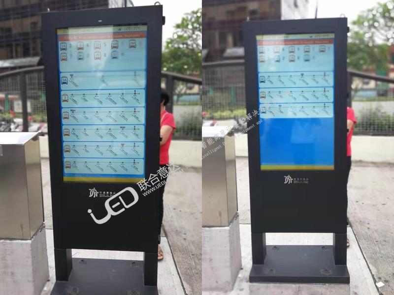 海南某市55寸电子公交站牌案例(图文)