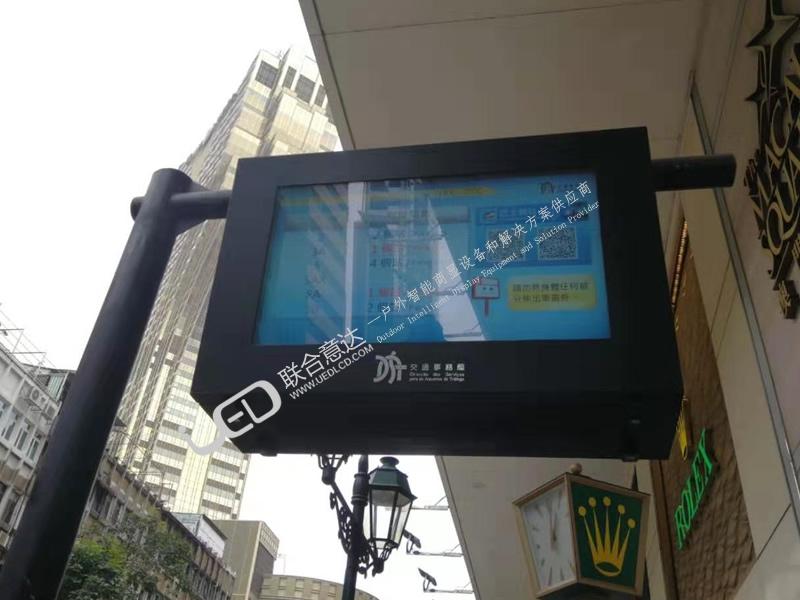 47寸智慧交通地铁站信息导视显示屏(图文)