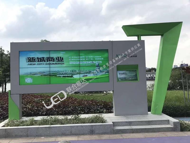 广东某市智慧城市55寸户外拼接大屏广告机(图文)