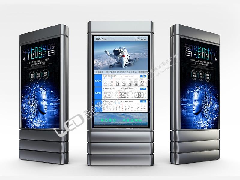 户外广告机智能公交电子站牌解决方案(图文)