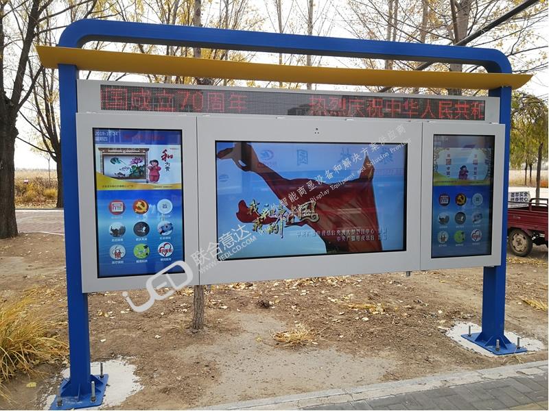 吉林省白城 86寸+55寸三屏电子阅报栏