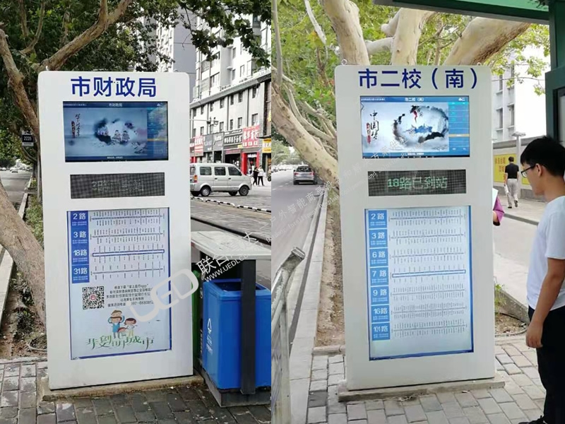 55寸公交电子站牌新疆阿克苏案例(图文)
