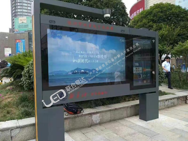 湖南某市86寸+55寸双屏文化宣传电子阅报栏广告机(图文)