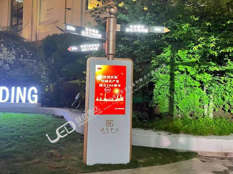 广州流花中心智能指路机